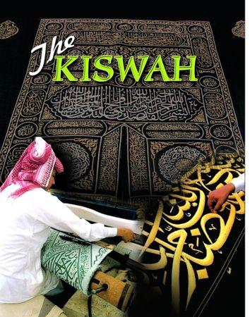 002_kaaba