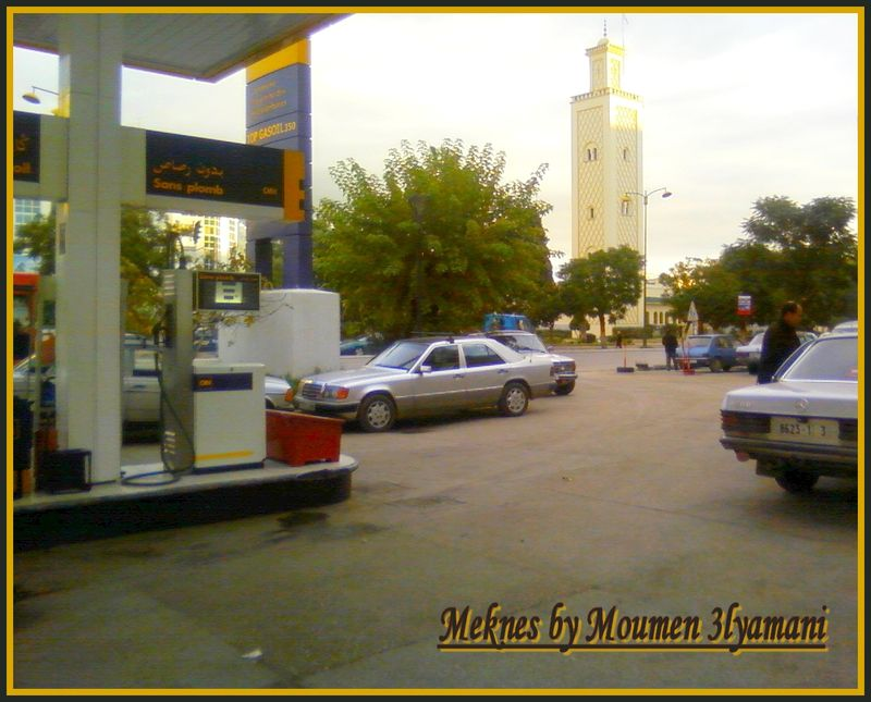 Mosquée Iran Meknes