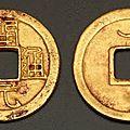 Kai yuan tong bao, chine, dynastie des tang