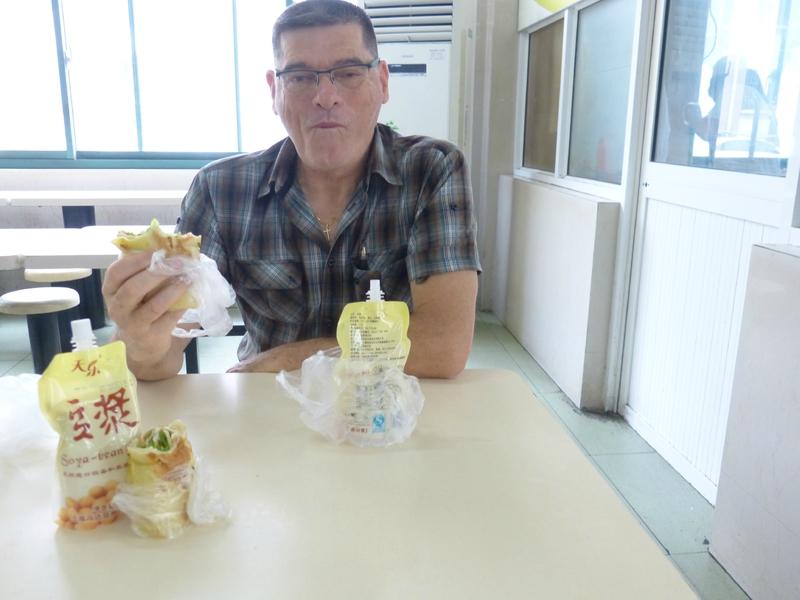 JP petit déjeuner