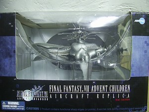 Final_fantasy_Sierra_aircraft