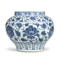 A rare blue and white 'peony' jar, guan, yuan dynasty