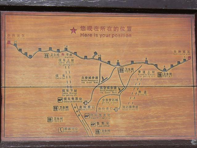 Plan de la Muraille de Chine