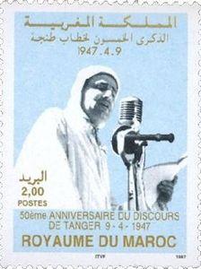 marrocos1997discurso