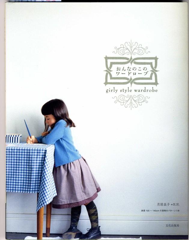 livre japonais005