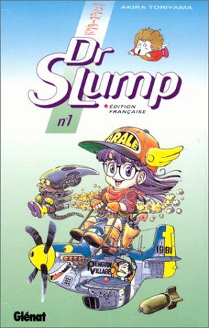 toriyama___Dr_Jump