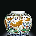 A magnificient and rare wucai 'fish' jar, mark and period of jiajing