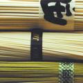 Le coupeur de roseaux de junichirô tanizaki