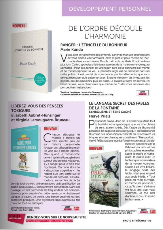 L'ACTU LITTERAIRE - LITTERATURE - OCTOBRE 2016 - SUITE 4