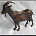 Bronze Max Le Verrier