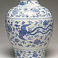 A blue and white 'phoenix' jar, ming dynasty, 16th century