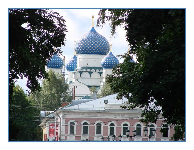 Russie 382