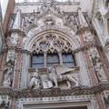 San Marco-palais des Doges entrée