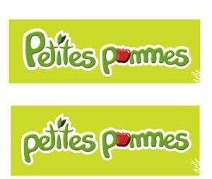 petites_pommes