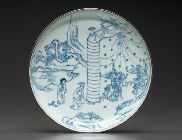 A blue and white shallow bowl, Early Kangxi period, circa 1662-1670