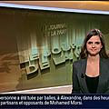 margauxdefrouville05.2014_01_31_journaldelanuitBFMTV