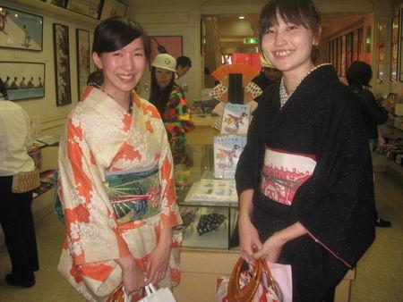 KYOTO_TRIP_MAY_2008_126