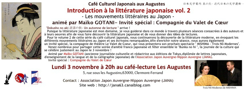 FB1-Cafe-Litterature-Japonaise-av