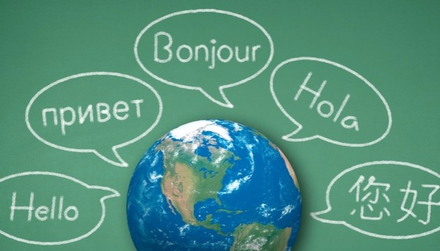 foreign languages tourcoing