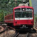 京浜急行電鉄 Keikyû