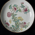 Dish. porcelain painted in polychrome enamels of the famille rose type, qing dynasty, yongzheng reign, ca. 1730