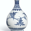A rare ming-style blue and white 'bird and flower' vase, yuhuchunping, mark and period of yongzheng