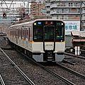 近鉄9820系 (9728F), Tsuruhashi