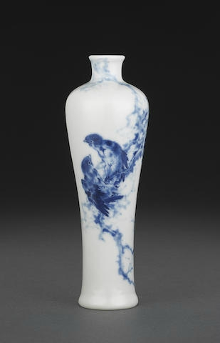 A blue and white porcelain meiping with birds on branch, Wang Bu (1896-1968), with two seals
