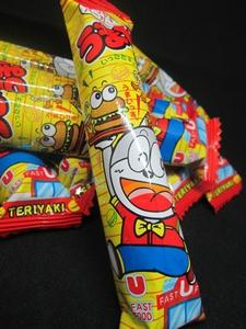 5eme commande Candysan07