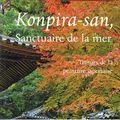 [Exposition] les trésors du Konpira-san