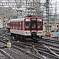近鉄1252系(1262F), Yamato-Saidaiji