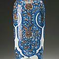A Rare Underglaze-Blue And Copper-Red Sleeve Vase, Qing Dynasty, Kangxi Period - Sotheby's