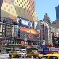 Esculape New York USA (3)
