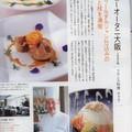 katagaho juil2003