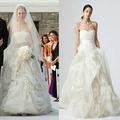 6 designers célèbres de robe de mariage dans le monde