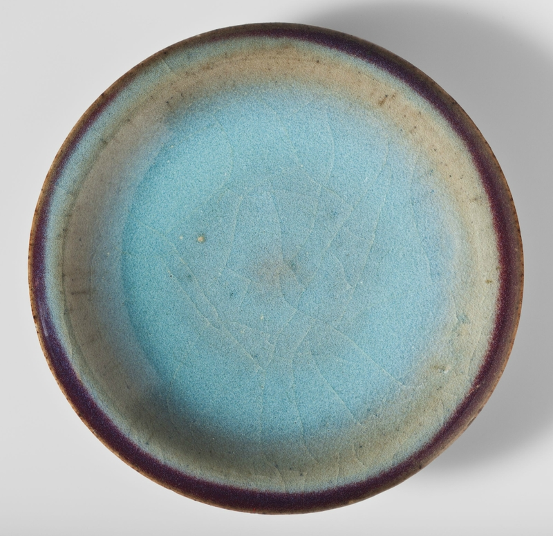 Circular Flat Dish with Everted Lip and Purple Rim, Jin dynasty, 1115-1234, 12th-13th century