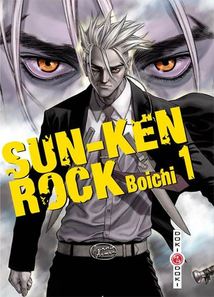 sun_ken_rock_01