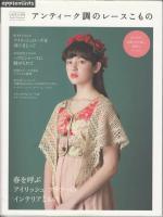 IMG_0010 (Copier)