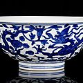 A fine Imperial blue and white dragon bowl, underglaze blue six-character mark Wanli and of the period