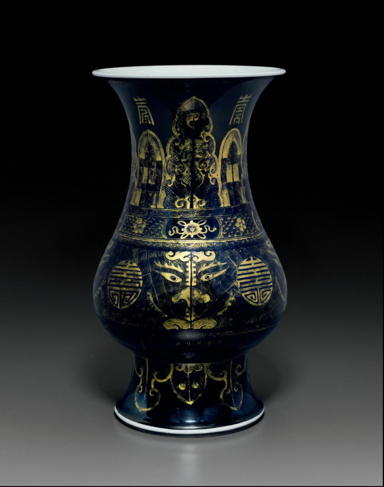 A rare gilt-decorated black-glazed pear-shaped vase, Kangxi period (1662-1722)