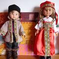 Grande soeur et petit frère,conte traditionnel russe