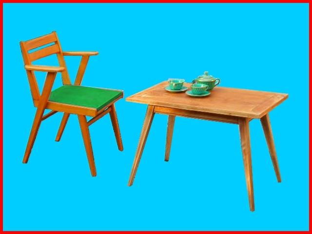 Table basse vintage pieds compas meubles d co vintage design scandinave - Table basse pieds compas ...