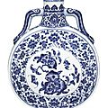 A fine blue and white 'peach' moonflask, seal mark and period of qianlong (1736-1795)