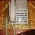 Progrès téléphonique !