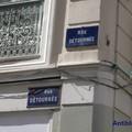 Rue détournée lille (59)