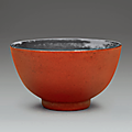A small coral-ground bowl with silvered interior, yongzheng mark and period (1723-1735)