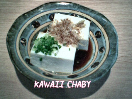 kawaii_tofu_restaurant