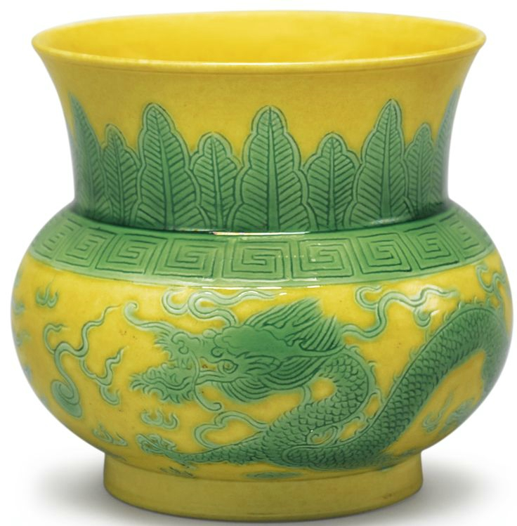 A yellow-ground green-enameled zhadou, Jiaqing seal mark and period