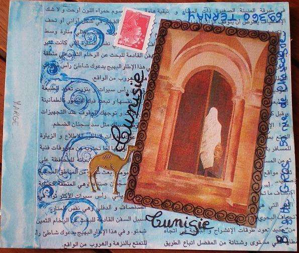 71~T de Tunisie pour ABCDaire Aquarelle de BLue