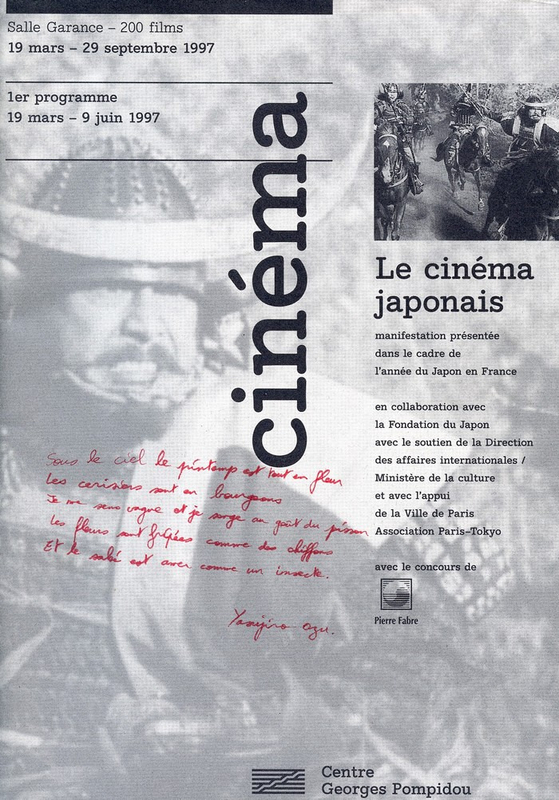 Canalblog Cinema Retro 1997 01 01